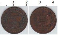 Изображение Монеты Тунис 2 сантима 1891 Медь VF