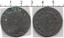 Изображение Монеты Франция 12 денье 1792 Медь  Людовик XVI. T