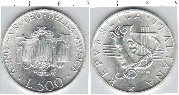 Картинка Монеты Италия 500 лир Серебро 1985