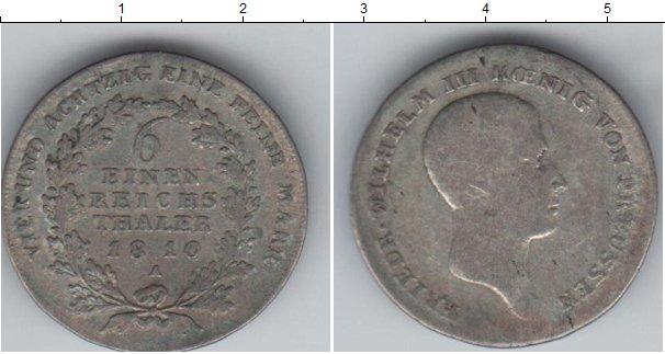 Картинка Монеты Пруссия 1/6 талера Серебро 1810