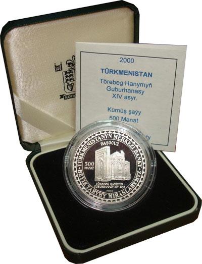 Изображение Подарочные монеты Туркменистан Мавзолей Торебег-Ханум 2000 Серебро Proof