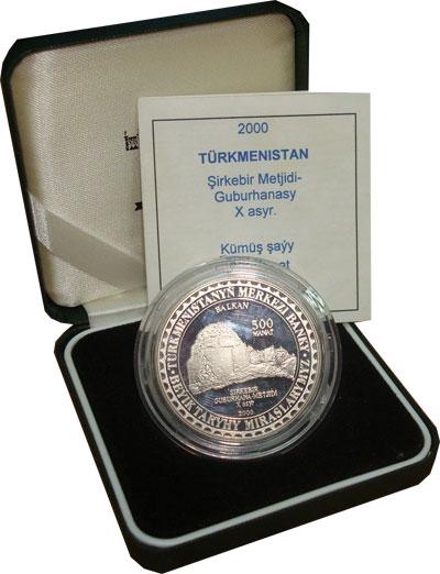 Изображение Подарочные монеты Туркменистан Мавзолей-Мечеть Ширкебир 2000 Серебро Proof