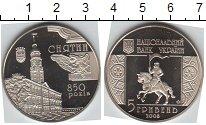Изображение Мелочь Украина 5 гривен 2008 Медно-никель Proof- 850 лет г.Снятин