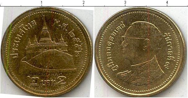 Таиланд монеты фото и стоимость аврора сегодня