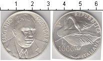 Изображение Монеты Италия 1000 лир 1996 Серебро UNC Эудженио Барба