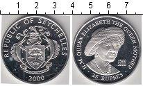 Изображение Монеты Сейшелы 25 рупий 2000 Серебро Proof- Елизавета II
