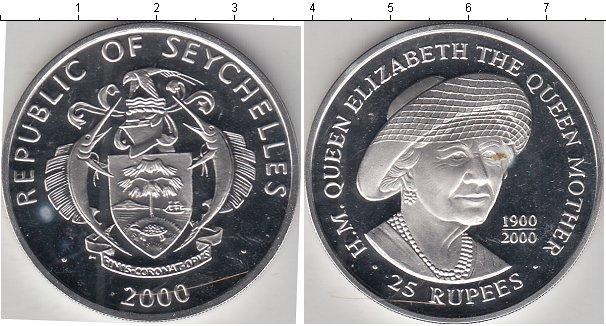 Картинка Монеты Сейшелы 25 рупий Серебро 2000