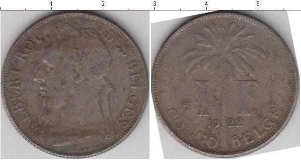 Картинка Монеты Бельгийское Конго 1 франк Медно-никель 1922