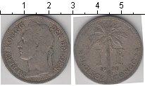 Изображение Монеты Бельгийское Конго 1 франк 1928 Медно-никель  Альберт. DER BELGEN