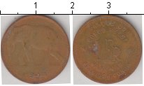 Изображение Монеты Бельгийское Конго 1 франк 1944 Медно-никель VF