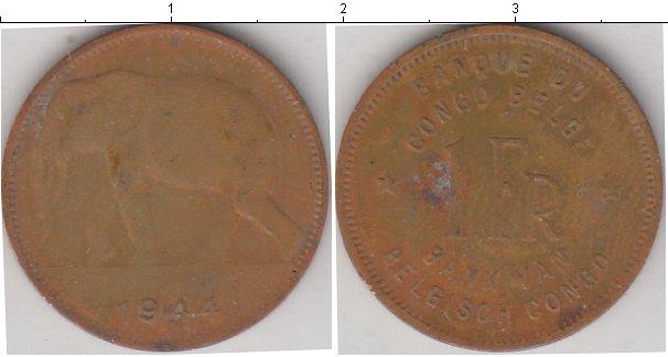 Картинка Монеты Бельгийское Конго 1 франк Медно-никель 1944