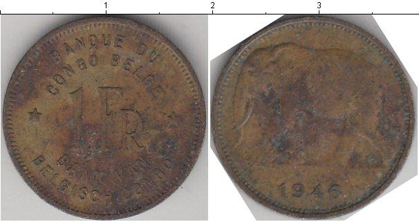 Картинка Монеты Бельгийское Конго 1 франк Медно-никель 1946