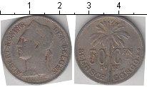 Изображение Монеты Бельгийское Конго 50 сантим 1927 Медно-никель  Альберт. DER BELGEN