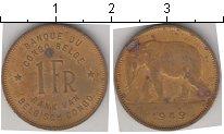 Изображение Монеты Бельгийское Конго 1 франк 1949 Медно-никель VF