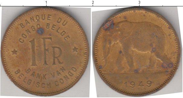 Картинка Монеты Бельгийское Конго 1 франк Медно-никель 1949