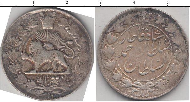 Картинка Монеты Иран 2 крана Серебро 1911