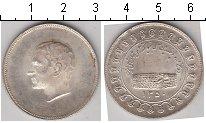 Изображение Монеты Иран Монетовидный жетон 0 Серебро