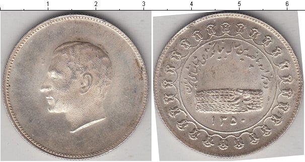 Картинка Монеты Иран монетовидный жетон Серебро 0