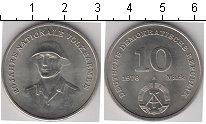 Изображение Монеты ГДР 10 марок 1976 Медно-никель UNC- 20 лет национальной