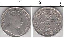 Изображение Мелочь Гонконг 5 центов 1905 Серебро XF-