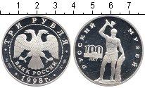 Изображение Монеты Россия 3 рубля 1998 Серебро Proof Русский музей