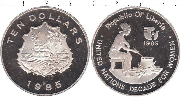 Картинка Монеты Либерия 10 долларов Серебро 1985