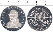 Изображение Монеты Италия 500 лир 1985 Серебро Proof-