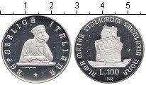 Изображение Монеты Италия 100 лир 1988 Серебро Proof- 900 лет университету