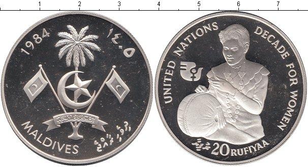 Картинка Монеты Мальдивы 20 руфий Серебро 1984