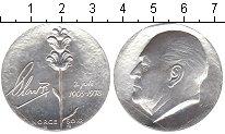 Изображение Мелочь Норвегия 50 крон 1978 Серебро UNC 75 лет со дня рожден