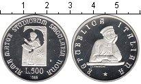 Изображение Монеты Италия 500 лир 1988 Серебро Proof-