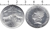Изображение Монеты Италия 500 лир 1981 Серебро UNC 2000 лет со дня смер