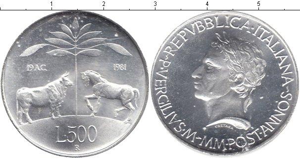 Картинка Монеты Италия 500 лир Серебро 1981