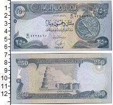 Изображение Боны Ирак 250 динар 0  UNC Астролябия. Руины ме