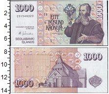 Изображение Банкноты Исландия 1000 крон 2001  UNC