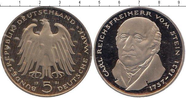 Картинка Мелочь ФРГ 5 марок Медно-никель 1981
