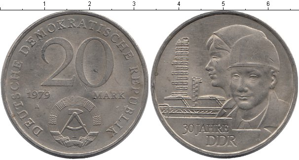 Картинка Монеты ГДР 20 марок Медно-никель 1979
