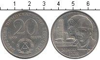 Изображение Монеты ГДР 20 марок 1979 Медно-никель XF 30 лет ГДР