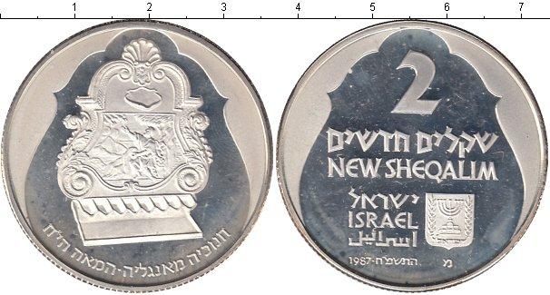 Картинка Монеты Израиль 2 шекеля Серебро 1987