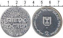 Изображение Монеты Израиль 2 шекеля 1984 Серебро Proof- 36-летие независимос
