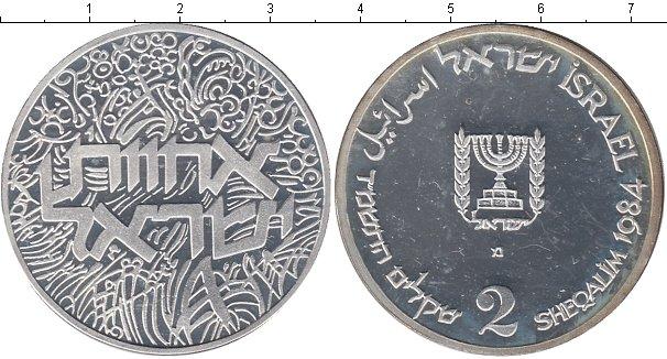Картинка Монеты Израиль 2 шекеля Серебро 1984