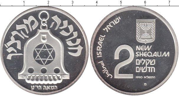 Картинка Монеты Израиль 2 шекеля Серебро 1990