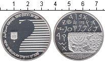 Изображение Монеты Израиль 2 шекеля 1990 Серебро Proof- Ханука