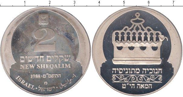Картинка Монеты Израиль 2 шекеля Серебро 1988