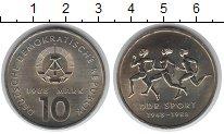 Изображение Монеты ГДР 10 марок 1988 Медно-никель UNC- 50 лет спорту в ГДР