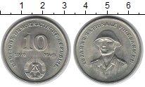 Изображение Монеты ГДР 10 марок 1976 Медно-никель UNC- 20 лет NVA