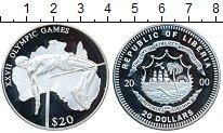 Изображение Монеты Либерия 20 долларов 2000 Серебро Proof- Олимпиада-2000 в Сид