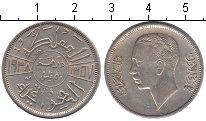 Изображение Мелочь Ирак 50 филс 1938 Серебро XF Гази I