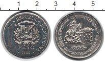 Изображение Мелочь Доминиканская республика 1 песо 1986 Медно-никель UNC-
