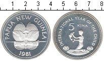 Изображение Монеты Папуа-Новая Гвинея 5 кин 1981 Серебро Proof- Международный год ре